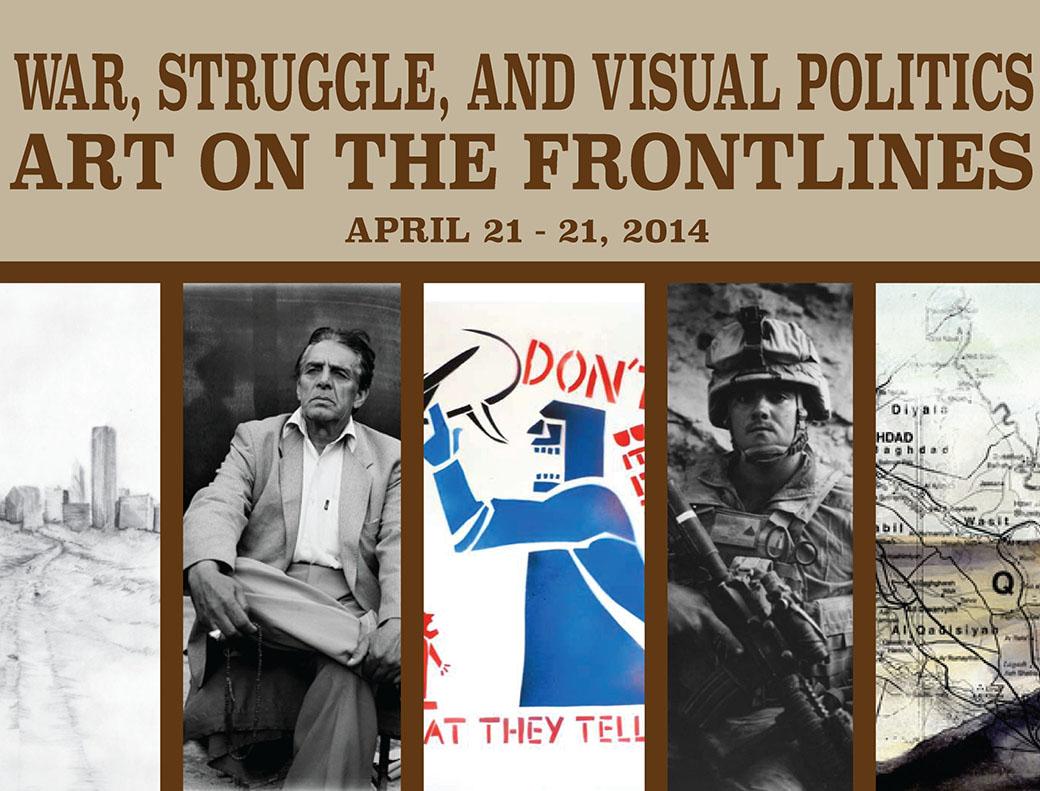 April 21 - April 22, 2014