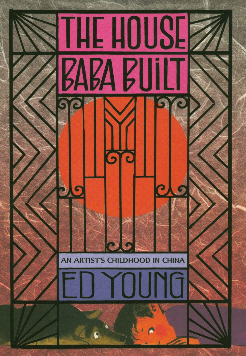 The House Baba Built, jacket