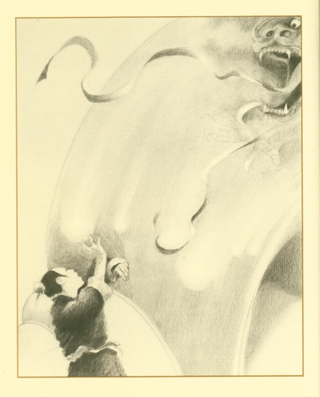 White Wave, pg. 20